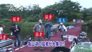 getlinkyoutube.com-つきぬけろ!オリキン〜第3回 SINZANKAI亀山湖編〜