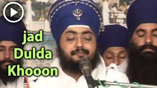 getlinkyoutube.com-Jad Dulda Khooon Shaheeda Da part 1 Sant Baba Ranjit Singh (Dhadhrian Wale)