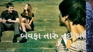 Mukhdu Goru Dilse Karu || Jignesh Kaviraj || Gujarati Whatsapp Status