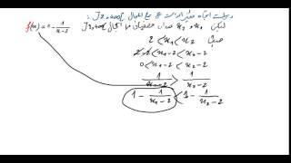 getlinkyoutube.com-الفرض الاول للفصل الثاني في الرياضيات للاولى ثانوي رقم 1
