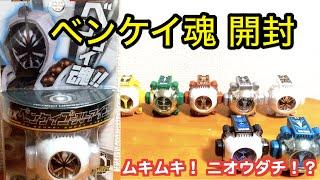 getlinkyoutube.com-仮面ライダーゴースト ベンケイ ゴーストアイコン DX版!開封!仮面ライダーゴースト kamen rider ghost