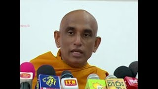 Not expecting any good outcomes anymore - Athuraliye Rathana Thero