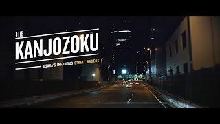 getlinkyoutube.com-The Kanjozoku: Osaka's Infamous Street Racers