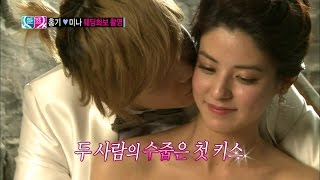 getlinkyoutube.com-【TVPP】Lee Hongki(FTISLAND) - First kiss with wife, 이홍기(에프티아일랜드) - 미나와 수줍은 첫 키스! @ We Got Married