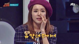 getlinkyoutube.com-2NE1 'Fire' 산다라박 랩의 탄생 비화? 탄로난 YG의 비밀 슈가맨 1회