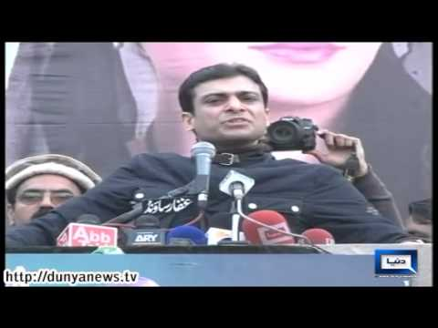 Dunya News- QUAIDABAD HAMZA SHAHBAZ SPEECH 20JAN14