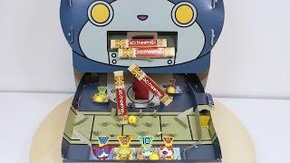 getlinkyoutube.com-Yo-Kai Watch Robonyan Choco Bar Machine Paper Craft ~ 妖怪ウォッチ チョコボーでるでるゲーム 小学一年生
