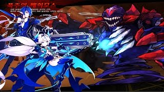 getlinkyoutube.com-[Elsword] Noblesse 7-X (8-X) Dungeon Play (Sander Secret Dungeon)