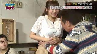 getlinkyoutube.com-さまぁ~ず三村のセクハラ 佐野ひなこの胸に顔を押し当てようとする