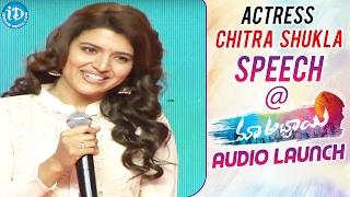 getlinkyoutube.com-Actress Chitra Shukla Speech @ Maa Abbayi Audio Launch || Sree Vishnu || Kumar Vatti