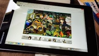 getlinkyoutube.com-激安!windows8搭載するタブレット レビュー