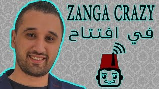 رشدي قيز من فرقة zanga crazy في حفل إطلاق بودكاست آرابيا