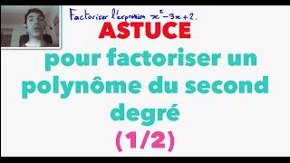 getlinkyoutube.com-2nde Astuce pour factoriser un polynôme du second degré (1/2)
