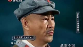getlinkyoutube.com-20161020 故事中国