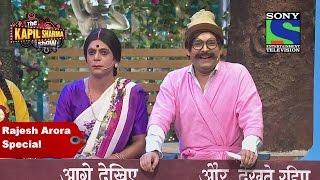 Kapil Sharma As Rajesh  Arora Special | The Kapil Sharma Show | Best Of Comedy width=