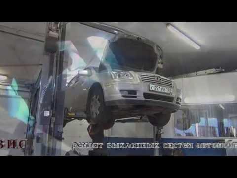Катализатор на авто Toyota Avensis. Катализатор на авто Toyota Avensis ремонт и замена