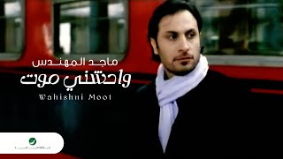 getlinkyoutube.com-Majid Al Mohandis Wahishni Moot ماجد المهندس - واحشنى موت