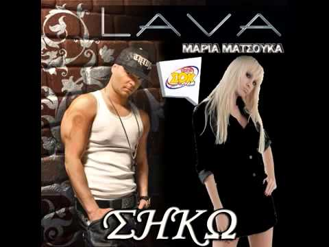 lava maria matsoyka by snoypis_arc.avi
