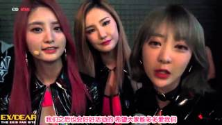 getlinkyoutube.com-[EXIDear 中字]  151128 EXID HOT PINK 活動第一周 Sketch