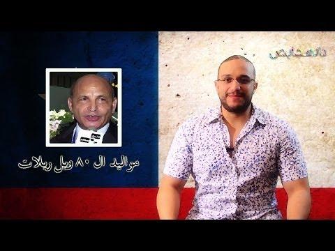 ألش خانة | لف وإرجع تاني .. ألشخنجي يكشف دور العسكر في تشيلي ..