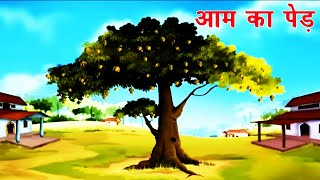 getlinkyoutube.com-Akbar Birbal Hindi Animated Story, Aam Ka Ped - Part 25