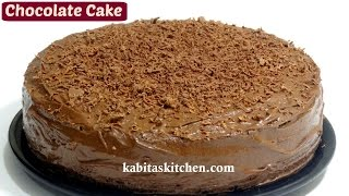 Chocolate Cake Recipe | Basic Chocolate Cake | Easy Cake with Readymade Icing | kabitaskitchen
