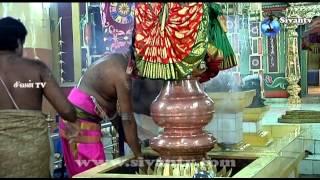 தாவடி வட பத்திரகாளி அம்பாள் கோவில் கைலாயவாகனத்திருவிழா