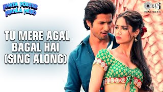 getlinkyoutube.com-Tu Mere Agal Bagal Hai Bollywood Sing Along - Phata Poster Nikhla Hero - Shahid & Ileana