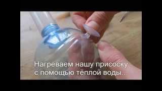 getlinkyoutube.com-Фильтр своими руками, для небольшого аквариума.