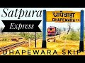 "India's Fastest Narrow Gauge Train ""Satpura Express"" Skips Dhapewara"