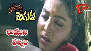 getlinkyoutube.com-Brahmachari Mogudu Songs - Kamunipatnam - Rajendra Prasad - Yamuna