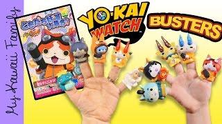 getlinkyoutube.com-Yo-Kai Watch Busters! Yokai Watch Small Toy Figures 妖怪ウォッチバスターズ My Kawaii Family