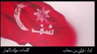 getlinkyoutube.com-شيلة || شمر || غزاي بن سحاب