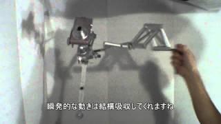 歩行時の上下動吸収機構の試作機をテストしてみた