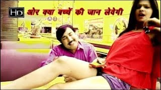 Our Kya Bache Ki Jaan Le Gi- Haryanvi Funny Dj Special Song  (Hard Dholki Punch) Ishu Dj Agra