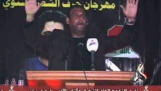 getlinkyoutube.com-الشاعر احمد الذهبي