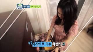 getlinkyoutube.com-[화성인 X파일] 모태가슴 I컵녀→B컵 '가슴축소술' 근황공개