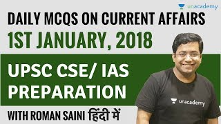 1st January 2018 - Daily MCQs on Current Affairs - हिंदी में जानिए for UPSC CSE/ IAS Preparation