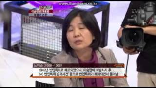 getlinkyoutube.com-뉴라이트를 박살낸 한국일보 서화숙기자.avi