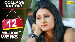 Collage Ka Pyar || Comedy Part 5 || Vijay Varma, Nitu Verma || Haryanvi Funny Video