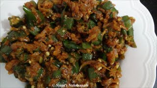 getlinkyoutube.com-Spicy Lady's Finger Fry Recipe-Okra Fry-Bhindi Fry Recipe-Vendakkai Masala By Nagu's Nalabagam