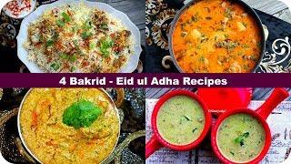 ✅4 Bakrid Recipes - Eid ul Adha - Mutton dum biryani, Khorma, Mutton Pasinde, Marag bakra eid