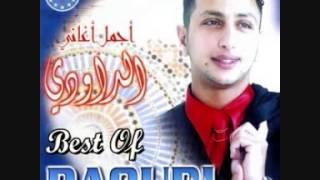 getlinkyoutube.com-أسطورة  الشعبي المغربي عبد الله الداودي أنا حبك جابني