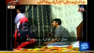 getlinkyoutube.com-Hotel In Lahore Near Data Darbar Fahashi Ka Adda