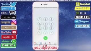 getlinkyoutube.com-اداة Phoneappnofav لازالة علامة المفضلة من تطبيق الهاتف