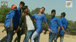 getlinkyoutube.com-New Purulia Video Song 2017 # Bouta Bhalobase Nai # Bengali/ Bangla Song Album