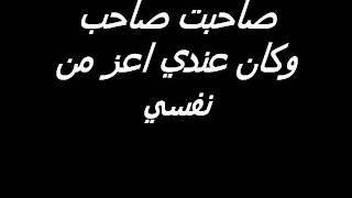 getlinkyoutube.com-موال الصحاب عبده الطيب 2011