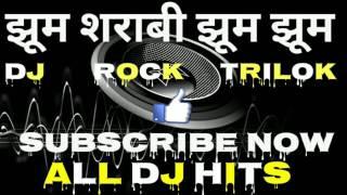 D.j Kishan Raj Music. In