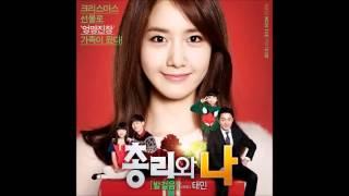 getlinkyoutube.com-[AUDIO DL] Taemin (태민) - 발걸음 (Steps) [Prime Minister & I OST]