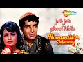 Jab Jab Phool Khile - Hindi Full Movies - Nanda, Shashi Kapoor - Bollywood Hit Movie